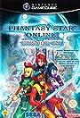 Phantasy Star Online Episode I & II