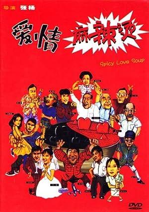 Yi'nan Diao Spicy Love Soup Movie