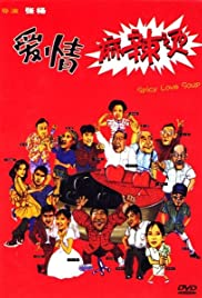 Spicy Love Soup Poster