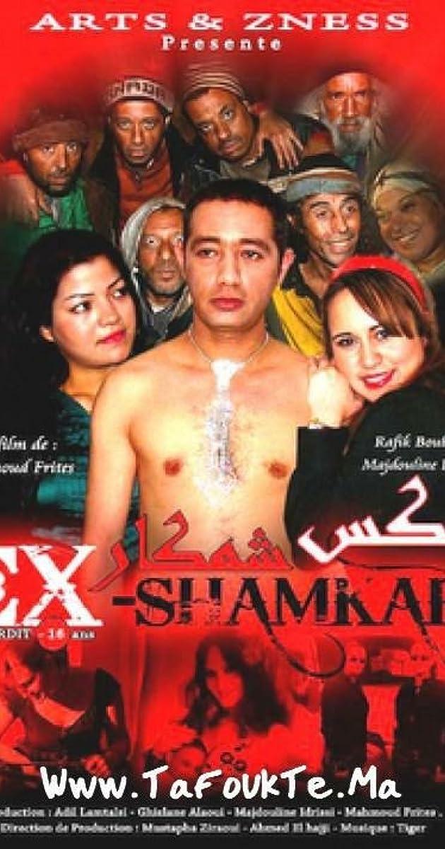 le film de x chamkar gratuit