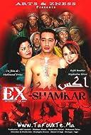 EX TÉLÉCHARGER FREE FILM GRATUIT FOR CHAMKAR