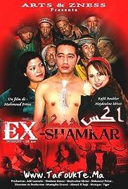 DVD TÉLÉCHARGER CHAMKAR FILM EX