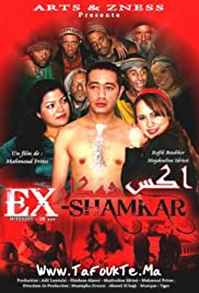 le film ex-chamkar dvdrip
