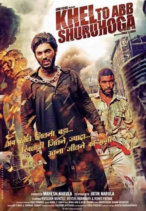 khel toh ab shuru hoga (2016)