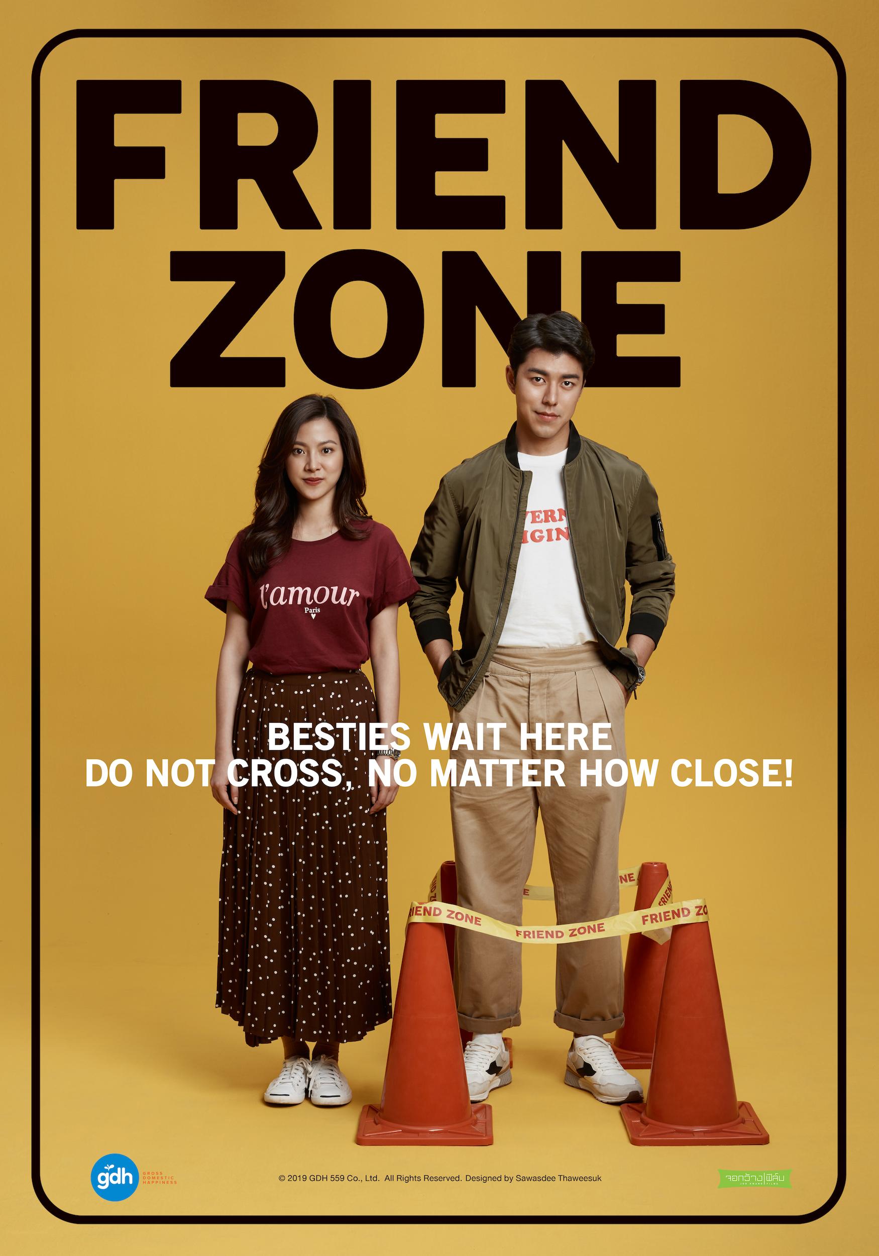 Friend Zone (2019) - IMDb
