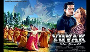 Yuvak movie, song and  lyrics