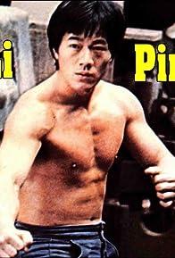 Primary photo for Bruce Li