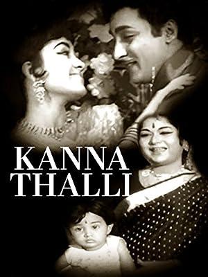 Dharma Rao Tapi Kanna Talli Movie