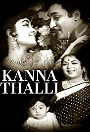 Kanna Talli Poster