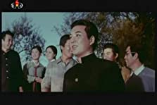 Star of Korea (1985)