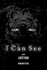 I Can See Poster