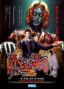 The House of the Dead 2 720p