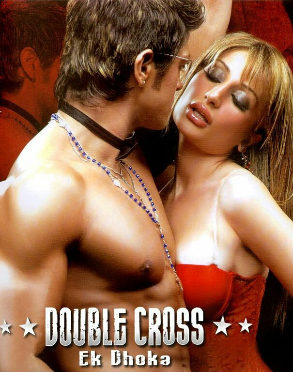 Double Cross Ek Dhoka Screen Shot 1