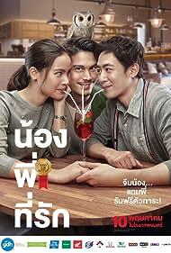 Sunny Suwanmethanont, Nichkhun, and Urassaya Sperbund in Nong, Pee, Teerak (2018)