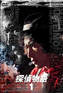 The Detective Story movie download in mp4