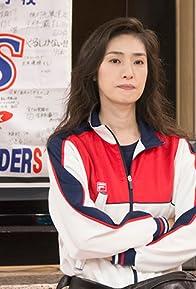 Primary photo for Yûki Amami