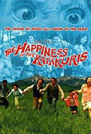 The Happiness of the Katakuris Poster