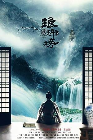 Lang Nha Bảng - Mon TV