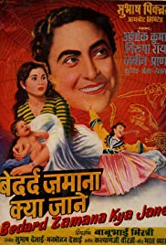 Bedard Zamana Kya Jane Poster