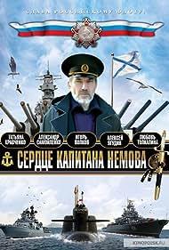 Serdtse kapitana Nemova (2009)