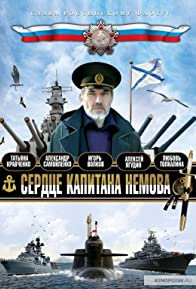 Primary photo for Serdtse kapitana Nemova