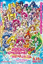 Precure All Stars New Stage Movie: Friends of the Future