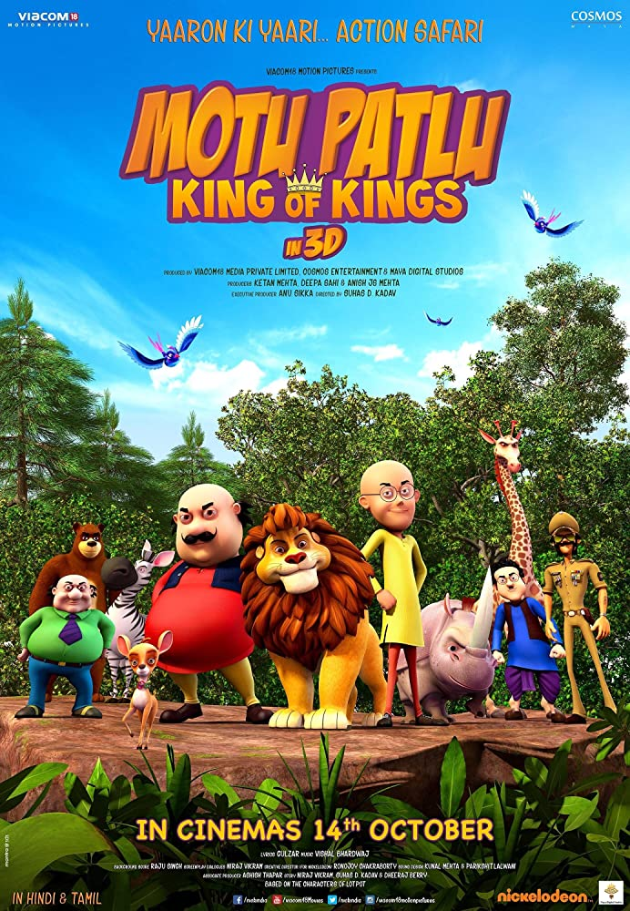 Motu Patlu King Of Kings 2016