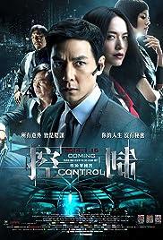 Kong cheng ji Poster