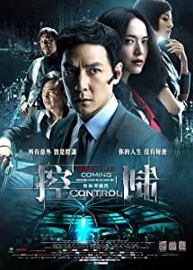 Control movie download hd