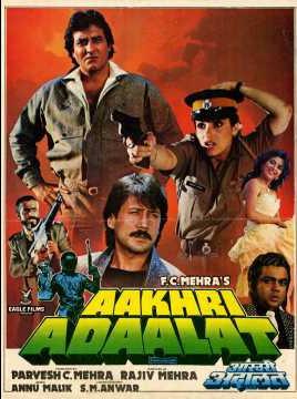 Aakhri Adaalat ((1988))