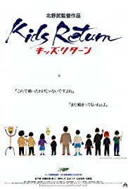 Kids Return (1996) Kizzu ritân 720p