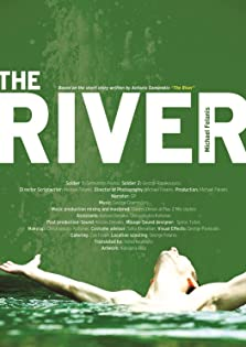 The River (II) (2012)