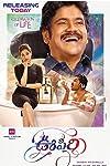 Karan Johar buys the remake rights of Nagarjunas Oopiri