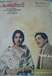 Pakalkkinavu Poster