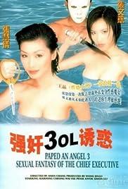 Keung gan 3: OL yau wak Poster