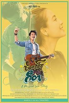 Padauk Musical (2020)