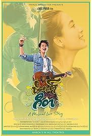 ##SITE## DOWNLOAD Padauk Musical (2020) ONLINE PUTLOCKER FREE