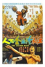 Bad Ninjas Wear Gold Poster