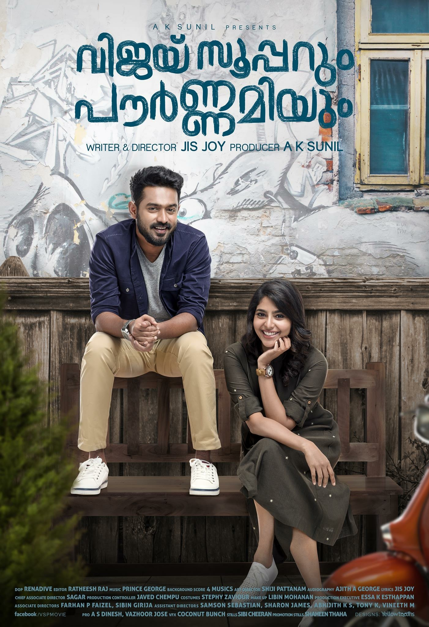 Vijay Superum Pournamiyum (2019) - IMDb