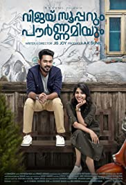 Vijay Superum Pournamiyum Poster