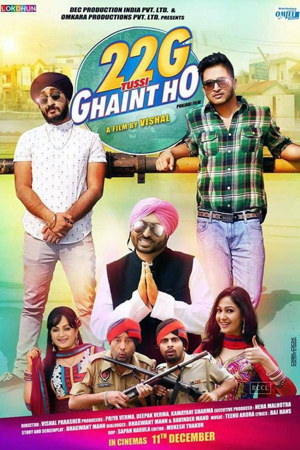 Buddy You are Great 2015 Punjabi 350MB HDRip ESubs Download