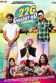 22g Tussi Ghaint Ho (2015) Punjabi Full Movie thumbnail