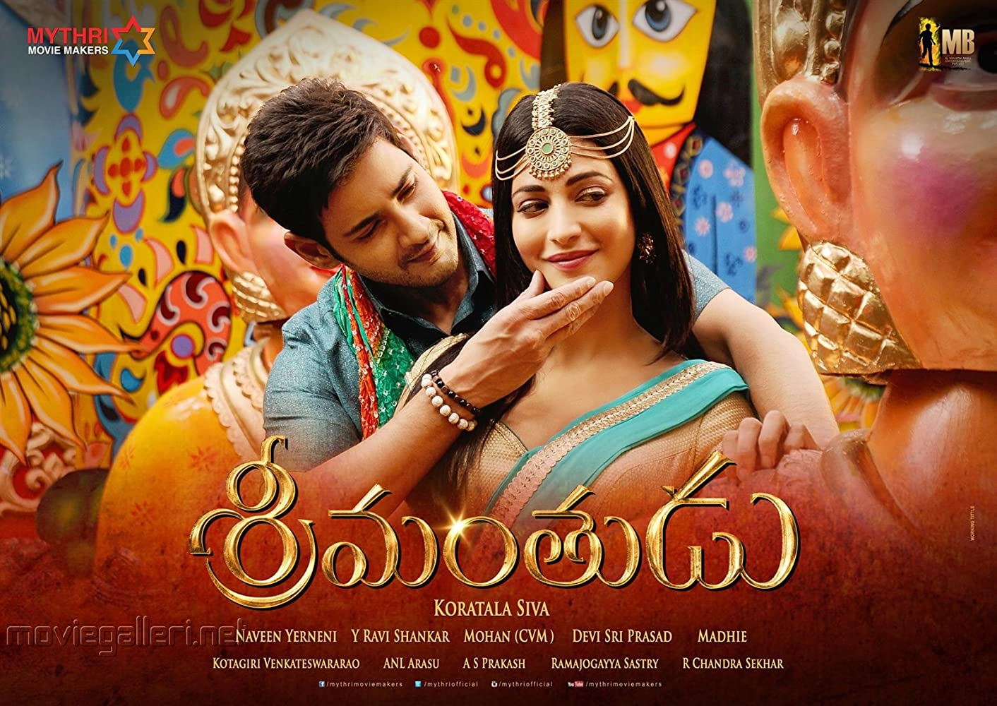 Srimanthudu Full Movie In Hindi Dubbed Download 720p