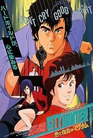 City Hunter: Ai to shukumei no Magnum (1989)
