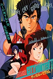 City Hunter: .357 Magnum Poster