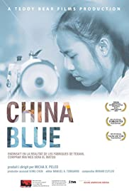 China Blue Poster
