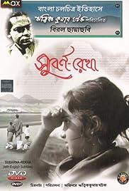 Subarnarekha Poster