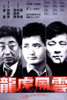 Perigo Extremo [Dub] – IMDB 7.1