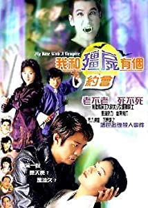 the Ngo wo geun see yau gor yue wui full movie download in hindi