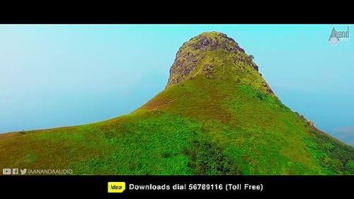 Raju Kannada Medium Trailer